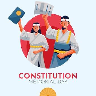 Illustrazione del memorial day della costituzione piatta