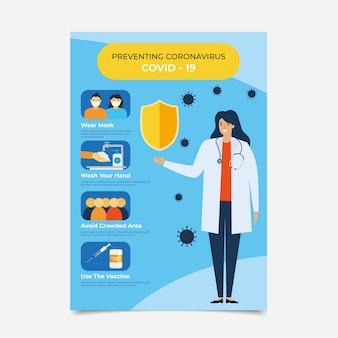フラットコロナウイルスワクチン接種チラシテンプレート 無料ベクター