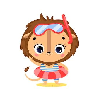 수영 반지와 다이빙 마스크와 평면 귀여운 만화 여름 사자. 해변에서 여름 열대 동물