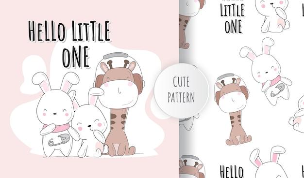 토끼 패턴 설정 그림 플랫 귀여운 기린