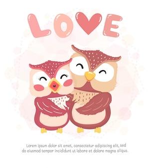 フラットかわいい幸せなカップル秋フクロウ笑顔、愛の言葉、バレンタインカード、子供と子供の印刷可能なものとtシャツ、グリーティングカード、保育園の壁アート、ポストカードのかわいい動物キャラクターのアイデアと抱擁