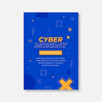 Плоский киберпонедельник вертикальный шаблон плаката