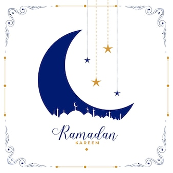Flat decorative ramadan kareem white greeting