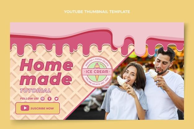 평평한 맛있는 아이스크림 youtube 미리보기 이미지