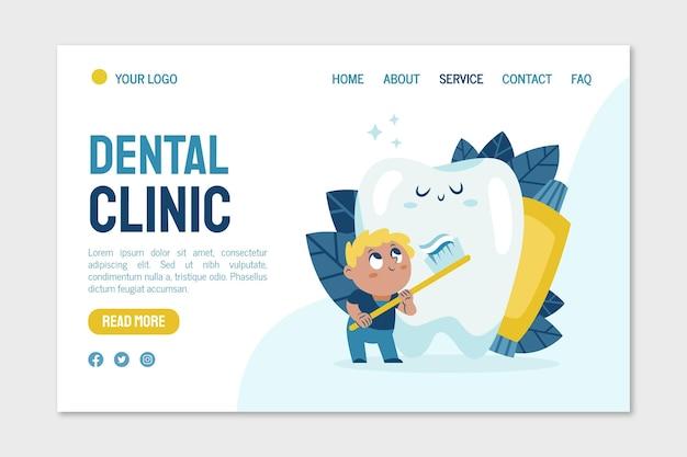 플랫 치과 치료 웹 템플릿