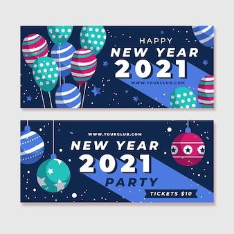Плоский дизайн шаблона баннера партии 2021