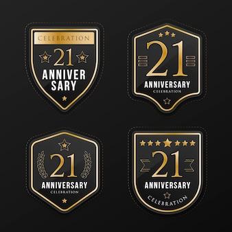 フラットデザイン21周年記念ゴールデンバッジコレクション