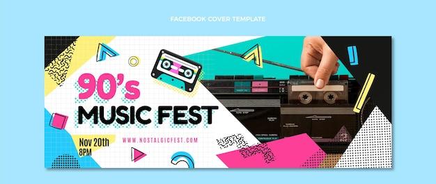 평면 디자인 90년대 음악 축제 페이스북 커버