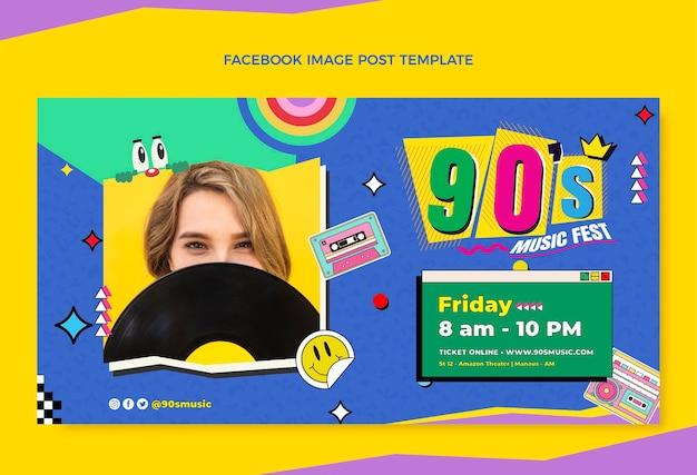 평면 디자인 90년대 음악 축제 페이스북 포스트