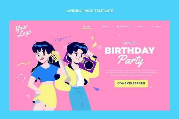 フラットなデザインの90年代の懐かしい誕生日のランディングページ