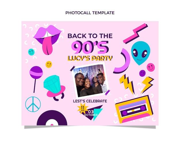 フラットなデザインの90年代の懐かしい誕生日のフォトコール