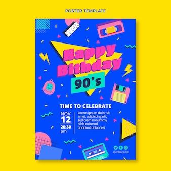 フラットなデザインの90年代の懐かしい誕生日のポスター