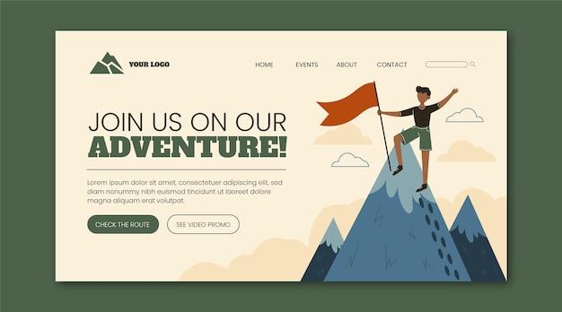 평면 디자인 모험 방문 페이지