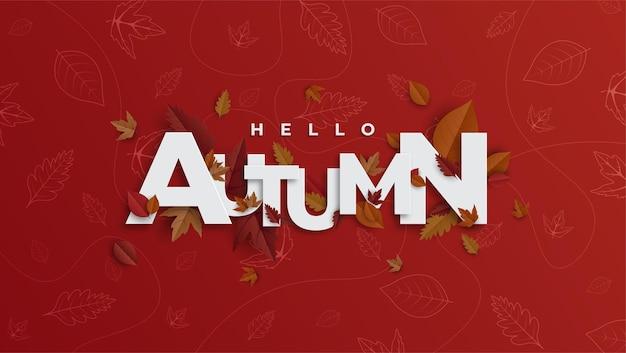 Осенний баннер плоский дизайн