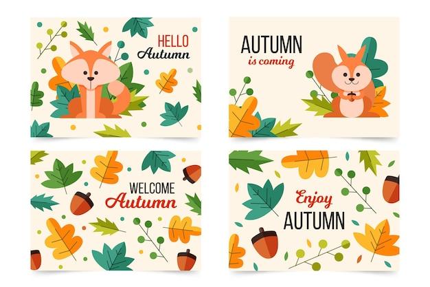 평면 디자인 가을 카드 컬렉션