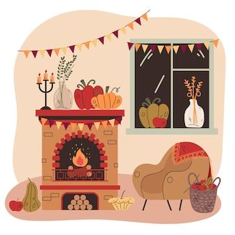 フラットなデザインの秋の家の装飾