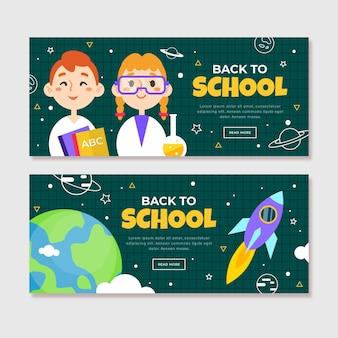 Плоский дизайн обратно в школу набор баннеров