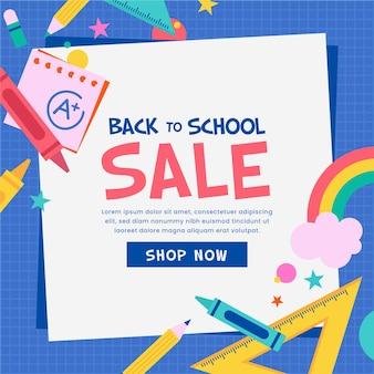 학교 판매로 돌아가는 평평한 디자인
