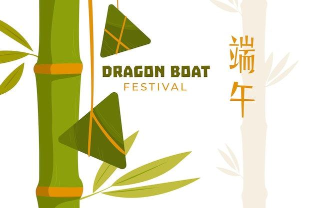 Flat design background dragon boat's zongzi