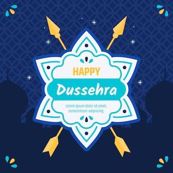 화살표와 함께 평면 디자인 배경 행복 dussehra