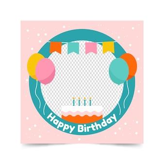 Flat design birthday facebook frame