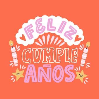 Плоский дизайн надписи день рождения