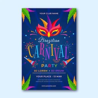 Плоский дизайн бразильский карнавал флаер шаблон