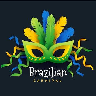 Flat design brazilian carnival mask