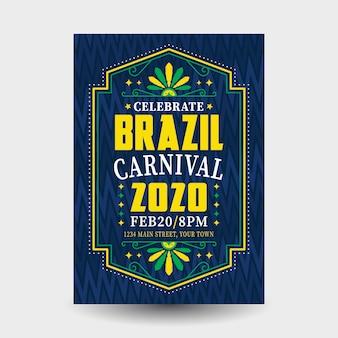 Flat design brazilian carnival poster template
