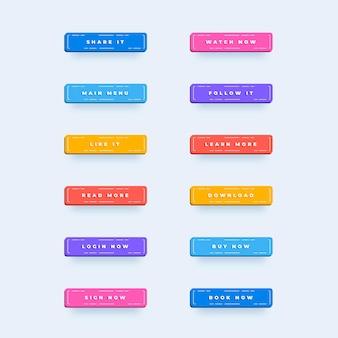 フラットなデザインの召喚ボタンコレクション