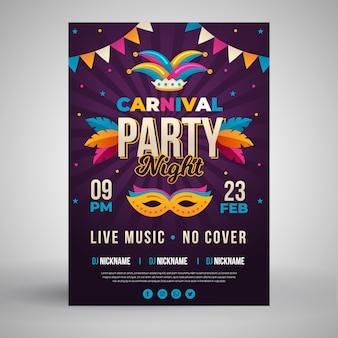 Flat design carnival flyer template