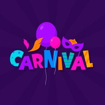 Flat design carnival party event design
