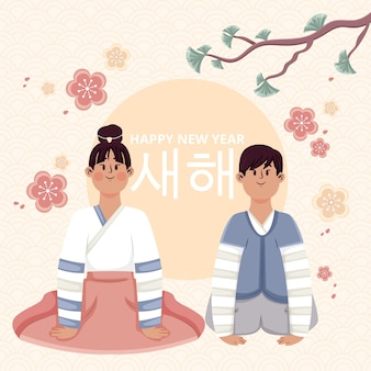 Flat design characters korean new year