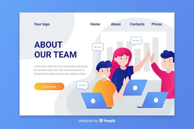 フラットなデザインキャラクターチームワークランディングページ