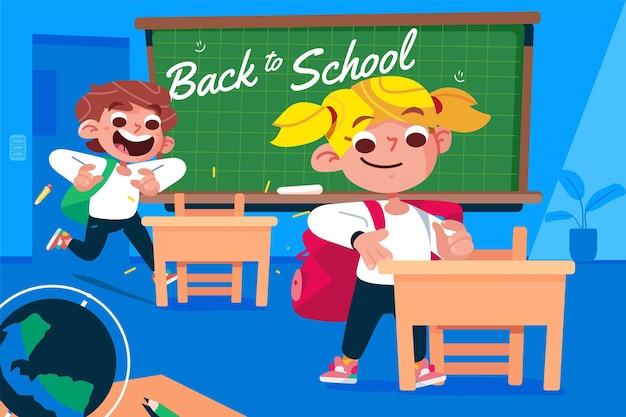다시 학교 그림에 평면 디자인 어린이