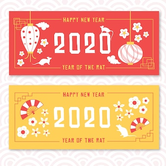 Flat design chinese new year banners set