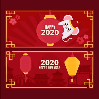 Flat design chinese new year banners template