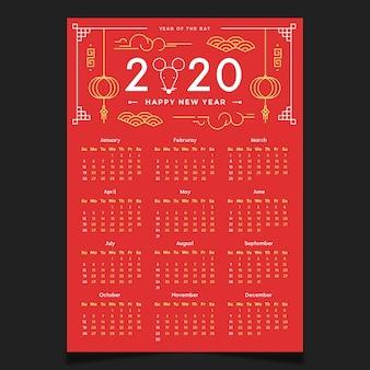 Flat design chinese new year calendar