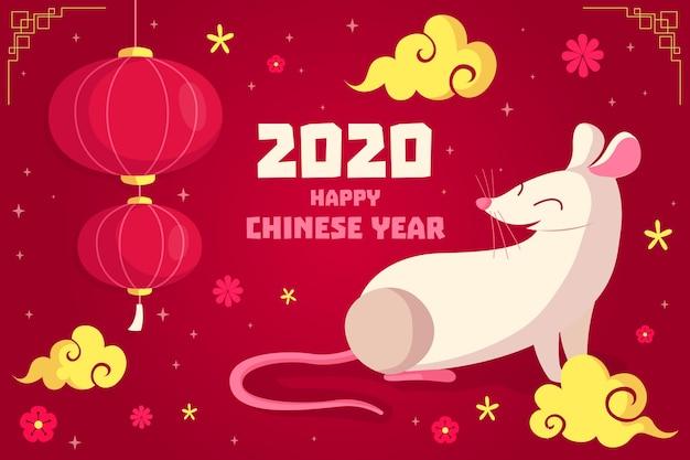 Плоский дизайн китайского нового года концепция