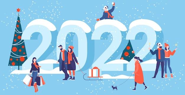 フラットなデザインのクリスマスと新年のベクトルの概念