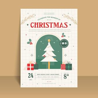 평면 디자인 크리스마스 파티 포스터 템플릿