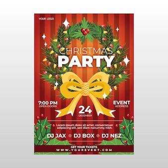 フラットデザインのクリスマスパーティーテンプレートポスター