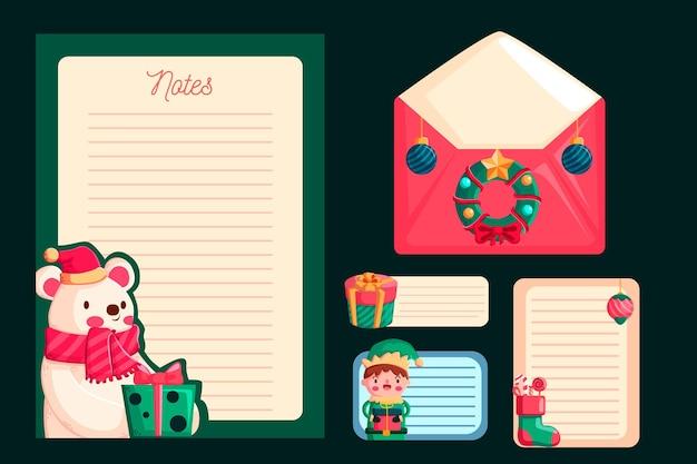 평면 디자인 크리스마스 편지지 서식 파일