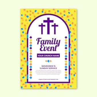印刷する準備ができてフラットなデザインの教会のチラシ