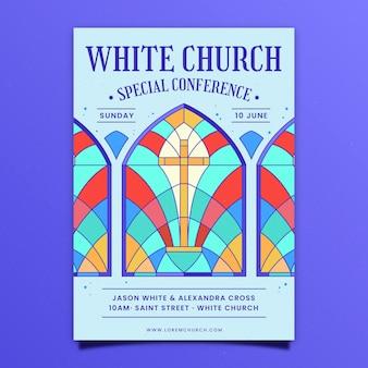フラットデザインの教会のチラシ