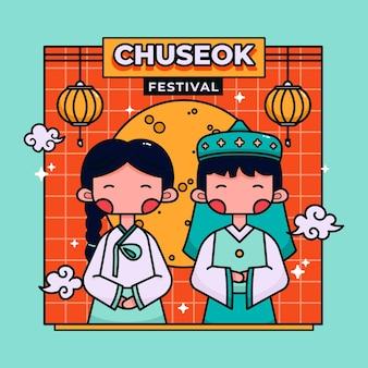 Flat design chuseok concept