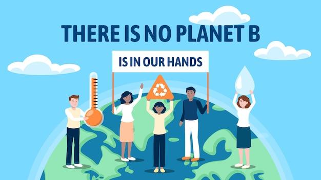 평면 디자인 기후 변화 youtube 미리보기 이미지