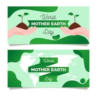 Плоский дизайн коллекции матери-земли день баннер