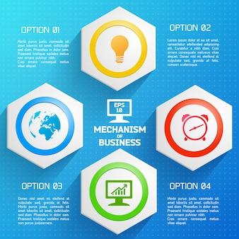 ビジネスの説明のメカニズムとフラットなデザインのカラフルなインフォグラフィックテンプレート