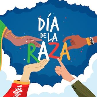 Плоский дизайн празднования дня колумба